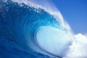 Can You Feel the Wave?  Look Out, the Big One's Coming!